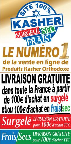 Livraison kasher dans toute la France