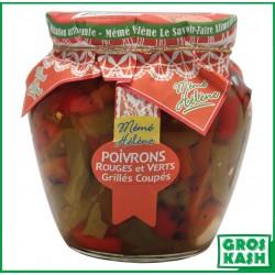 Amphora Poivron Rouge et Verts coupes 540ml kasher lepessah