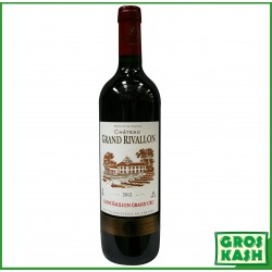 Chateau Grand Rivallon Saint Emilion Grand CRU 2012 750 ML kosher lepessah HATAM SOFER +OK LOUB