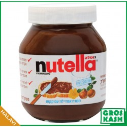 Nutella Exclusivite CPK 750gr kasher lepessah BETH YOSSEF