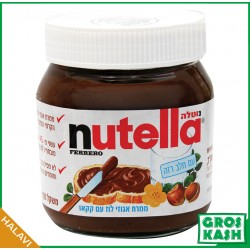 Nutella exclusivite CPK kasher lepessah 350gr OU New York