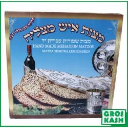 Matza Yad Shmura Kisse Rahamin Ich Masliah 1kg kosher lepessah BADATZ IHOUD