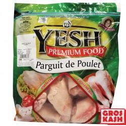 Parguit de poulet environ 1kg kasher lepessah YESH IQF Shritta Loubavitch