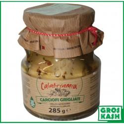 Mini Artichaut entier gril avec huile d'olives 314ml kasher lepessah