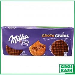 Milka Grains Pepito 126 G kasher COOKIES HALAVIE RABBI HOD