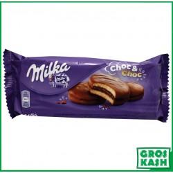 Milka Choc&Choc (Sandwich Chocolat) 150 G kasher HALAVIE RABBI HOD