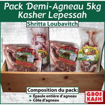 Pack Demi-Agneau  Kasher Lepessah