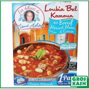 LOUBIA BEL KAMOUN BOEUF...