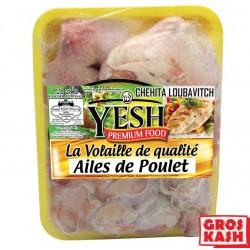 """Ailes De Poulet """"Yesh""""..."""