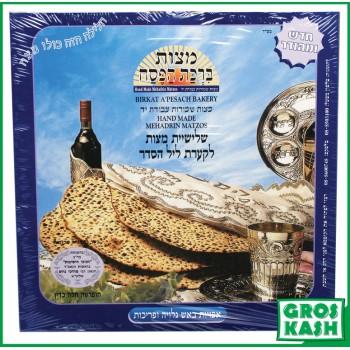 3 Matza Yad Shmura Birkat a Pessah