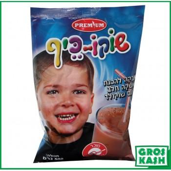 Poudre Chocolat KEF «KIDS» Petit Dejeuner 500g kasher lepessah