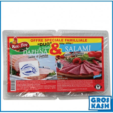 Duo Promo Daphna & Salami kasher lepessah