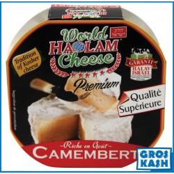 Camembert Halavie 120gr kasher lepessah badatz BETH YOSSEF