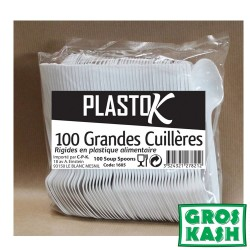 Cuilleres plastiques 100 pieces kosher lepessah