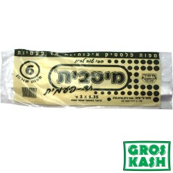 Nappes plastic 1,35m x 3m kosher lepessah