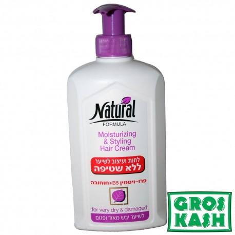 Natural formula Moist Jojoba bouchon violet kosher lepessah