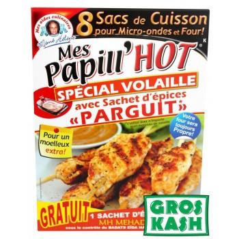 Papill'Hote Parguit +8 sac de cuisson kosher
