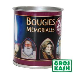 "26h Bougies Orli boite fer ""NOS RABANIMES"" kosher lepessah"