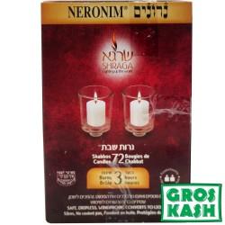 72 Neronim Shabath Badatz kosher lepessah