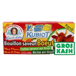 12 Kubiot Bouillon saveur Viande parvé kosher IHOUD
