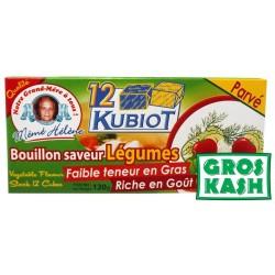 12 Kubiot Bouillon saveur Legume parvé kosher IHOUD
